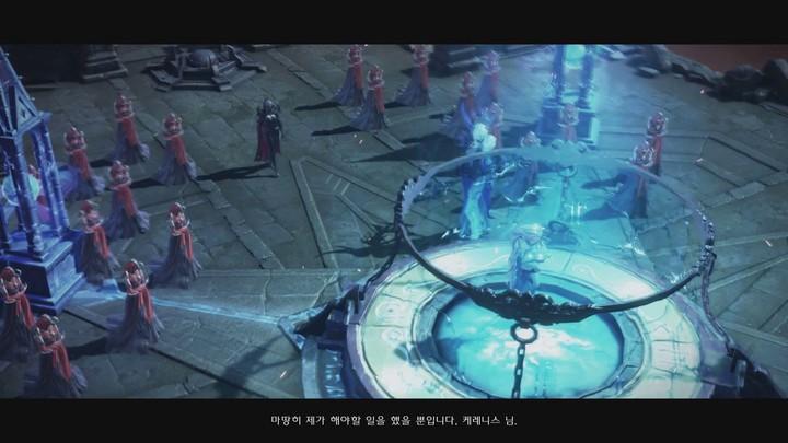 Teaser de Lineage Eternal - Cinématique de héros : Freya