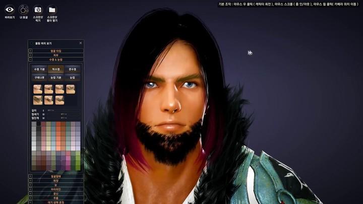 Création de personnage : aperçu du Striker de Black Desert Online