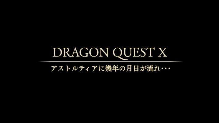"""Dragon Quest X Online - Bande annonce de l'évènement """"Défi du Grand Seigneur Démon Zoma"""""""
