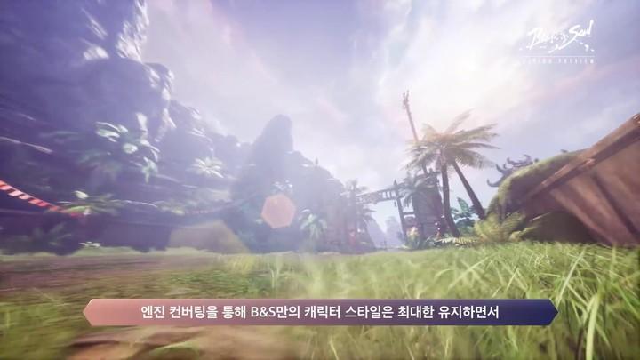 Journal de développement : aperçu de Blade and Soul sous Unreal Engine 4