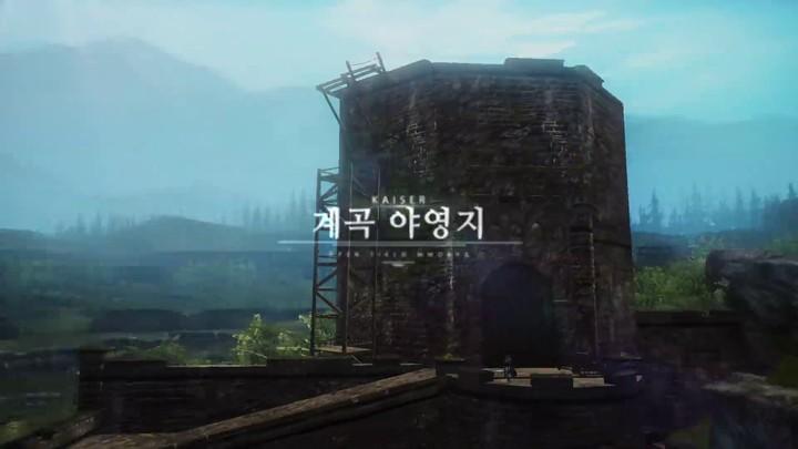 Bande-annonce du MMORPG mobile Kaiser