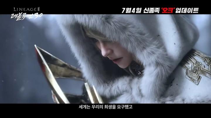 Bande-annonce cinématique de Lineage 2: Revolution 3.0 : Orcs