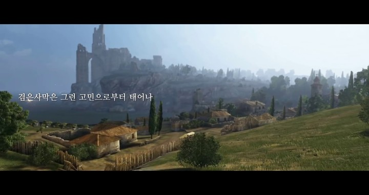 "Aperçu de la version ""Remastered"" de Black Desert"