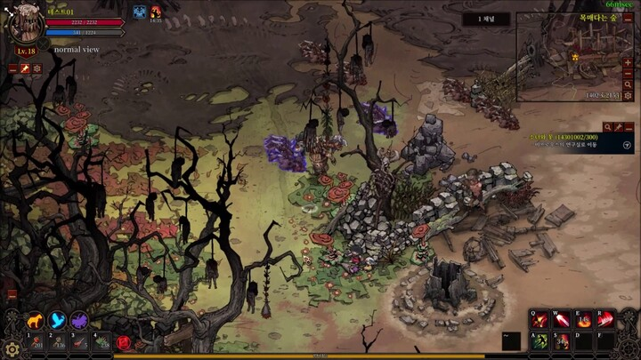 Le MMORPG Mad World illustre son gameplay