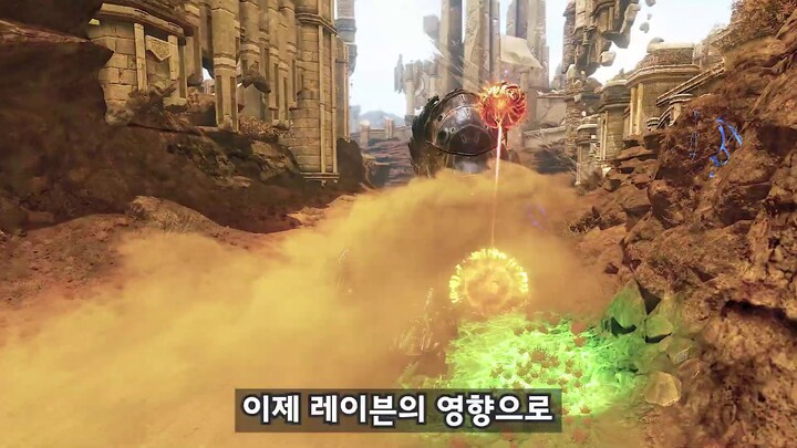 Corée du Sud : ArcheAge illustre sa mise à jour de juillet
