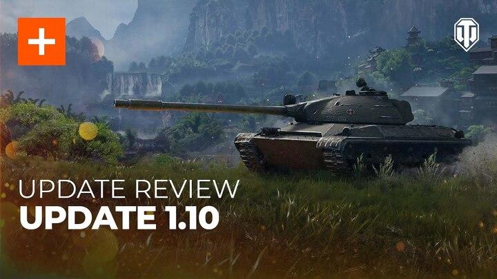 World of Tanks présente sa mise à jour 1.10, avec son nouveau système d'équipement