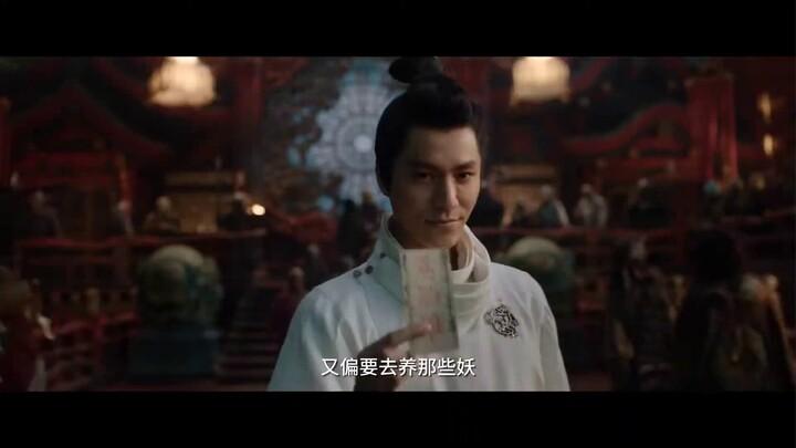 Bande-annonce du film Onmyoji: The Yin-Yang Master