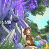 Bande-annonce promotionnelle de Ni No Kuni: Cross Worlds