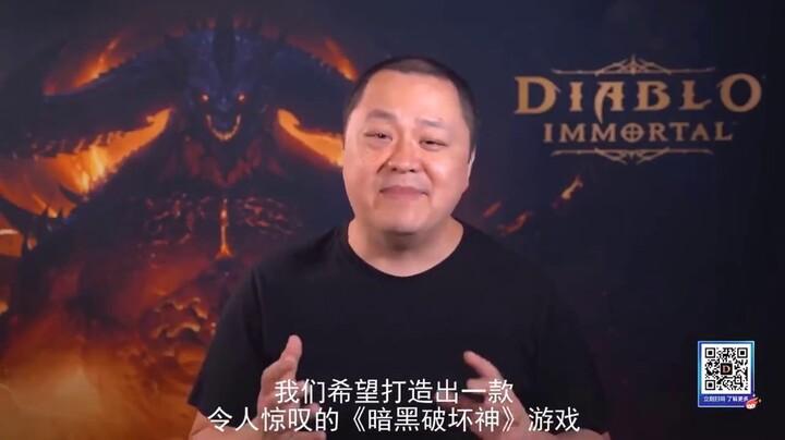 Netease Connect 2021 - Présentation de Diablo Immortal