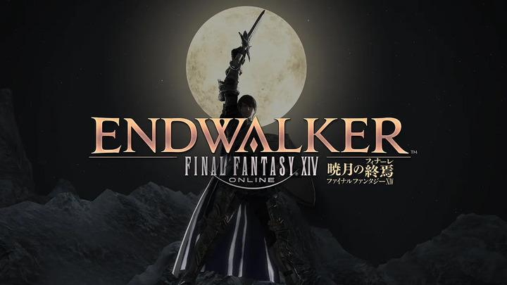 Vidéo du Benchmark de l'extension Endwalker de Final Fantasy XIV
