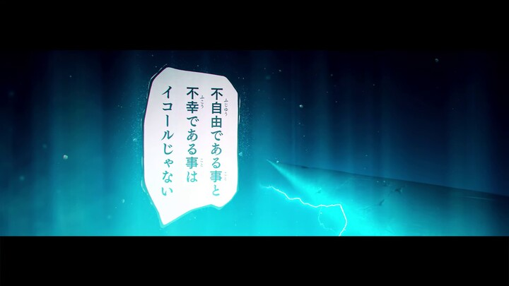Square-Enix annonce Fullmetal Alchemist Mobile