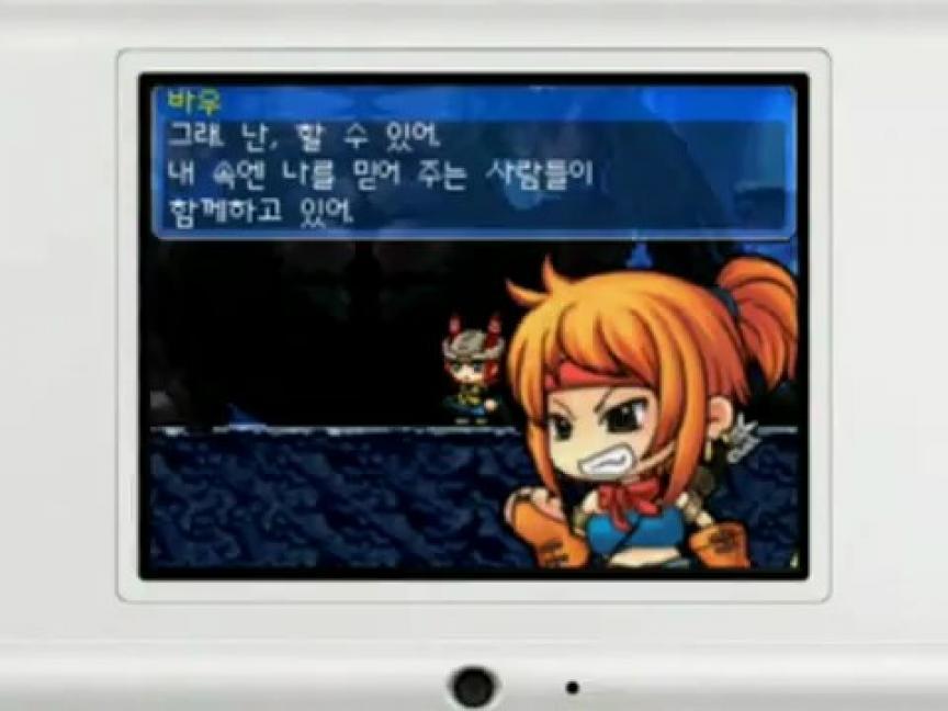 Publicité coréenne de MapleStory DS