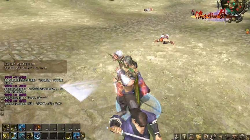 Le gameplay de Butterfly Sword Online