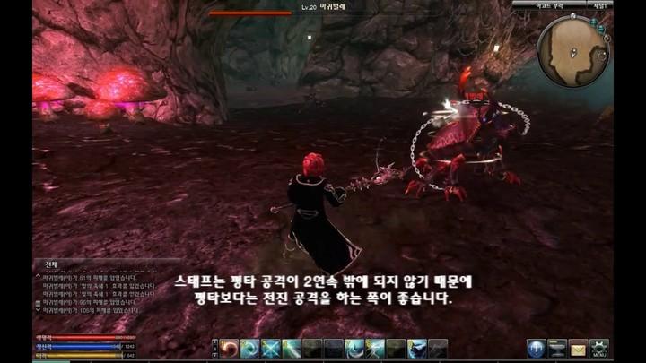 Le gameplay du clerc de RaiderZ