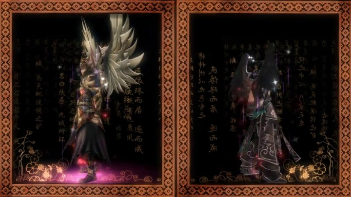 Bande-annonce 2011 de Loong: The Power of the Dragon