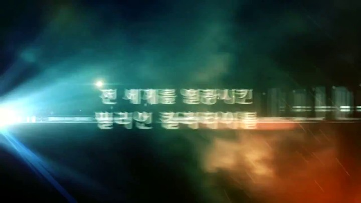 Bande-annonce de bêta-test de Kingdom Under Fire Online