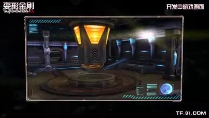 Les fonctionnalités de Transformers Online