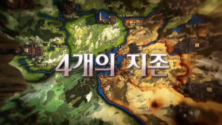 Première bande-annonce de Dragon Knights Online