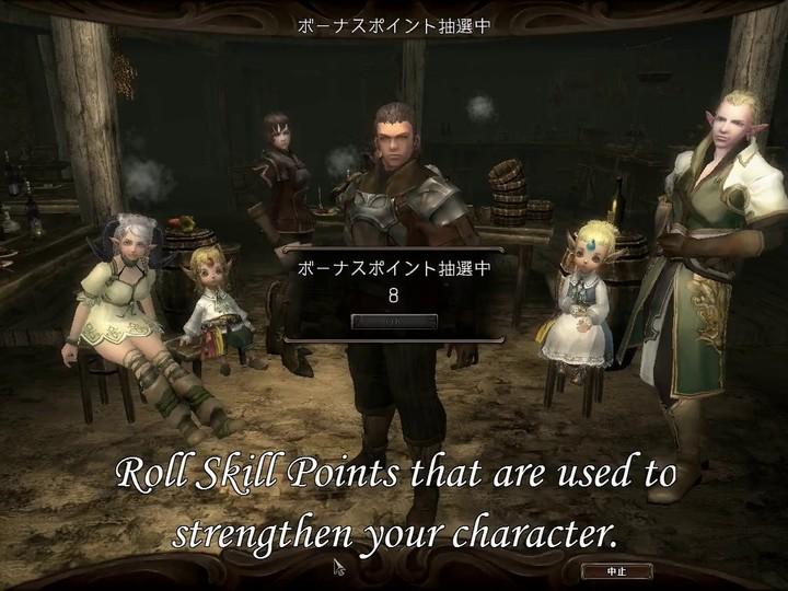 Premier aperçu occidental du gameplay de Wizardry Online
