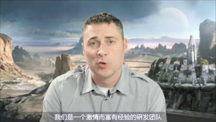 Présentation chinoise de PlanetSide 2
