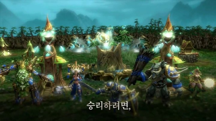 Bande-annonce coréenne d'Heroes of Newerth