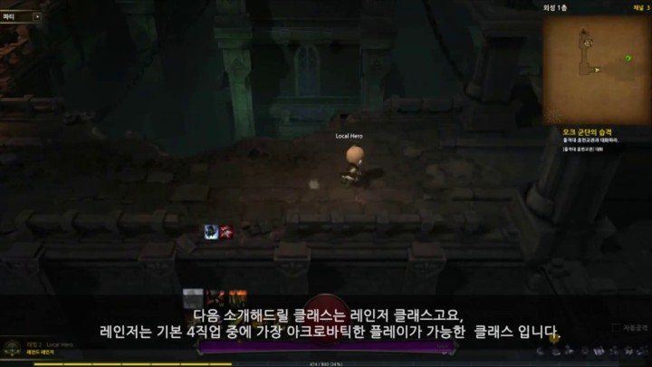 Gameplay commenté de Dungeon Striker