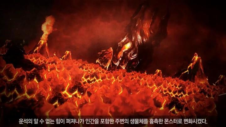 Bande-annonce introductive de RaiderZ