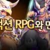 """Aperçu de la mise à jour """"Ragnarok Online"""" de Dragonica"""