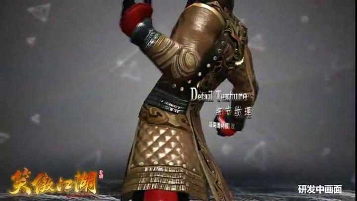 CJ 2012 - Aperçu des capacités graphiques de Swordsman Online