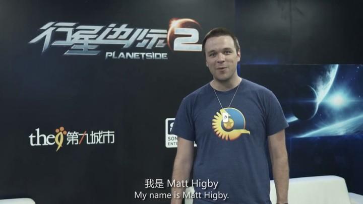Récapitulatif : PlanetSide 2 à la ChinaJoy 2012