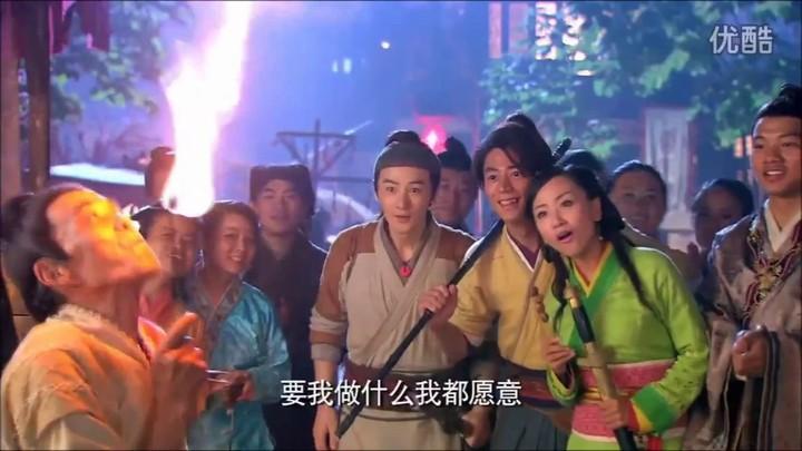 Bande-annonce de la série chinoise Swordsman