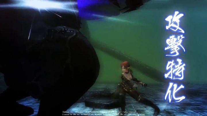 Aperçu du Samourai de Wizardry Online