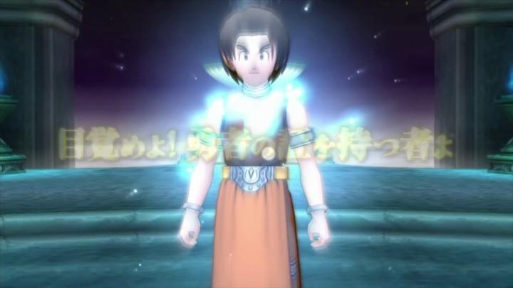 Bande Annonce WII U Dragon Quest X