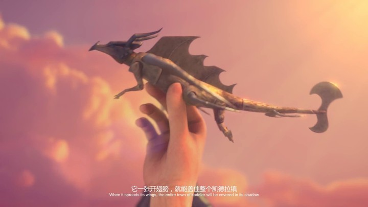 Bande-annonce du film d'animation Dragon Nest: Rise of the Black Dragon (HD)