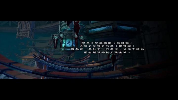 Teaser d'introduction de XAOC