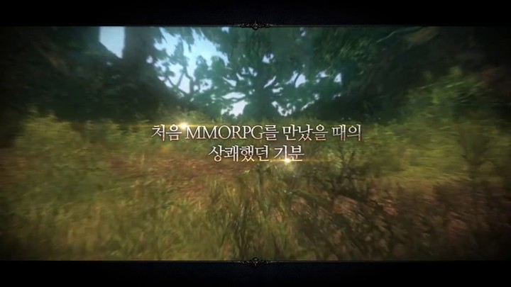Teaser du bêta-test d'Archlord II