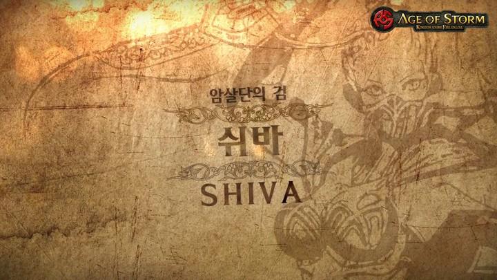 Présentation de Shiva, assassine d'Age of Storm
