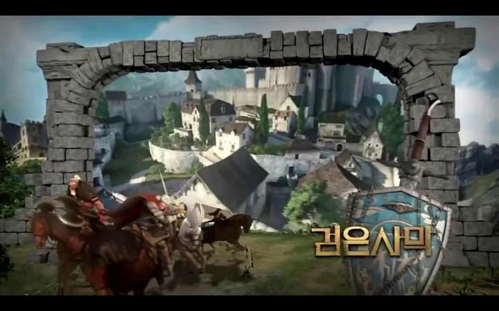 G-Star 2013 - Teaser de Black Desert Online