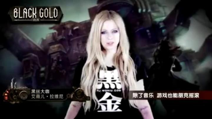 Avril Lavigne fait la promotion de Black Gold Online