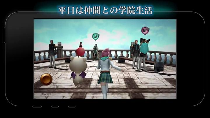 Bande-annonce de lancement de Final Fantasy Agito