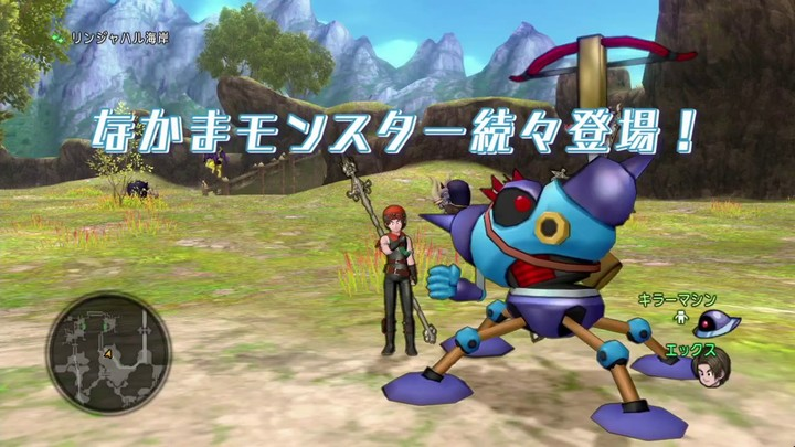 Aperçu de la version 2.2 de Dragon Quest X Online