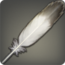 Icone Plume daigle.png