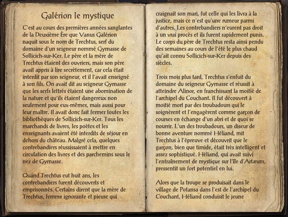 Galérion01.jpg