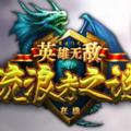 Système de combat de Heroes of Might and Magic Online