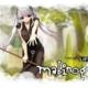 Mabinogi: Pioneers of Iria