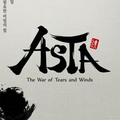 G-Star 2010 : Première bande-annonce d'Asta: The War of Tears and Winds