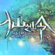 Fantasy Hills Online