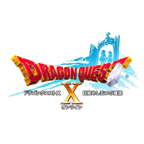 Dragon Quest X Online - Dragon Quest X annoncé en version chinoise
