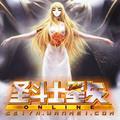 CJ 2012 - Saint Seiya Online refait parler de lui et se dévoile en cinématique