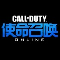 Call of Duty Online entre en alpha-test en Chine